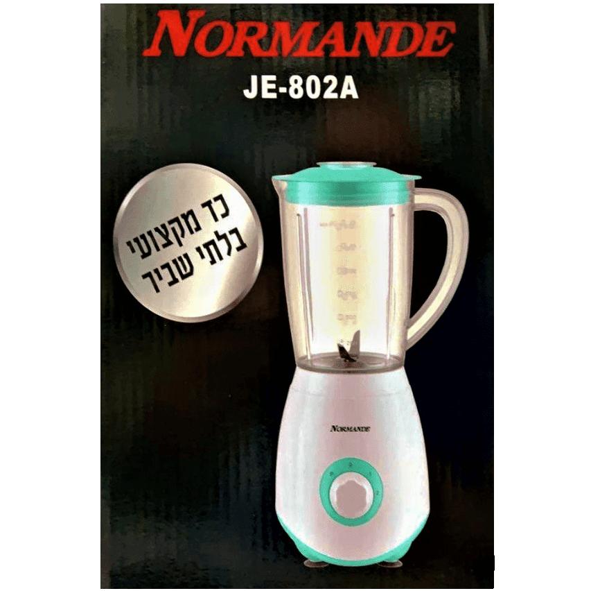 בלנדר נורמנדה בלתי שביר Normande JE-802A