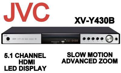 נגן JVC XV-Y430B  DVD איכותי – קוד חופשי